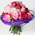 DVD cours d'art floral N°6 Bouquet de mariée faisceau tiges naturelles