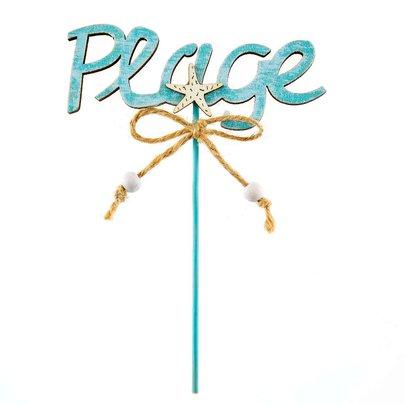 Pique Plage